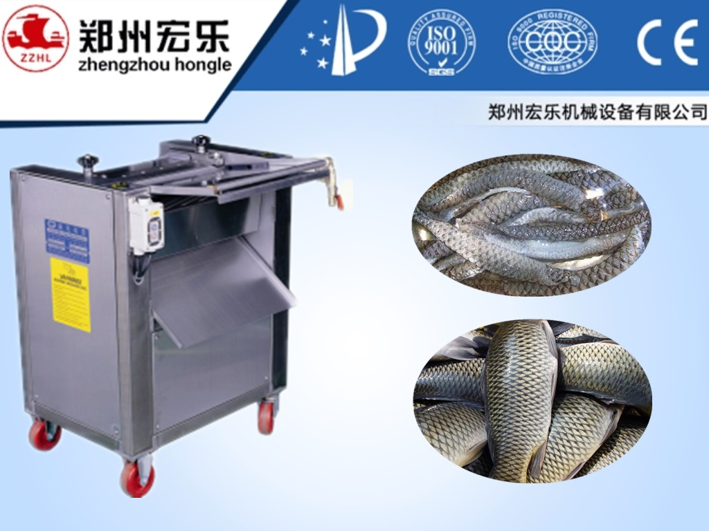 Meat processing machine meat machine meat processing for Fish skinner machine