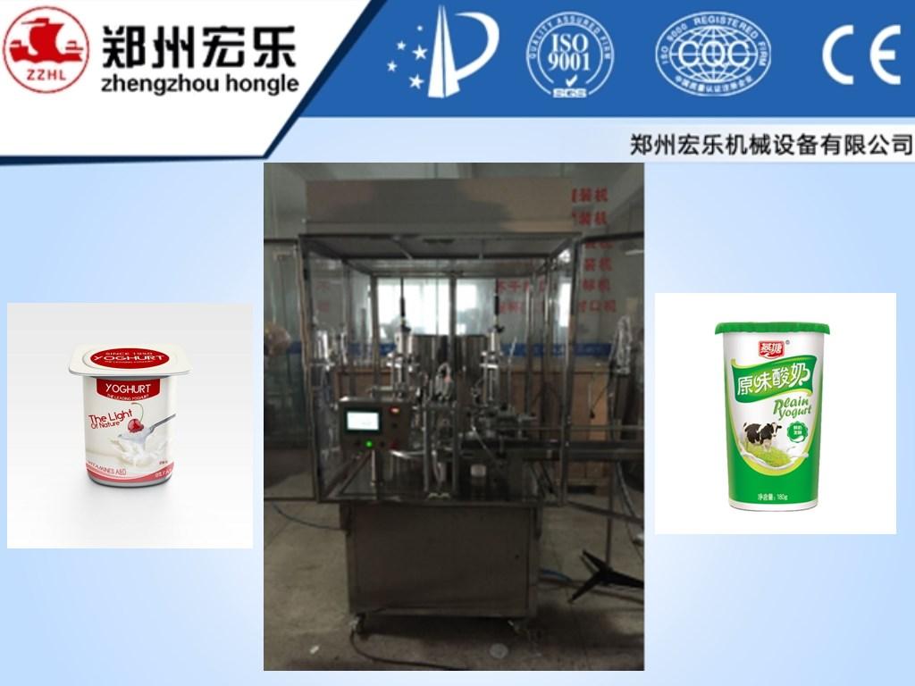 yogurt cup filling machine
